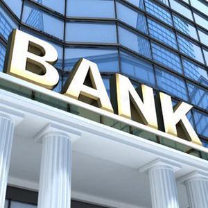 Банки Радищево