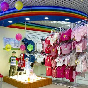Детские магазины Радищево