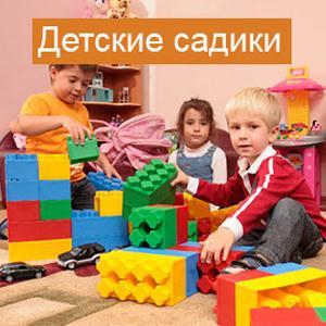 Детские сады Радищево