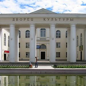 Дворцы и дома культуры Радищево