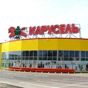Гипермаркеты Радищево