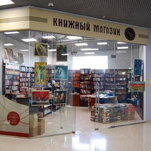 Книжные магазины Радищево