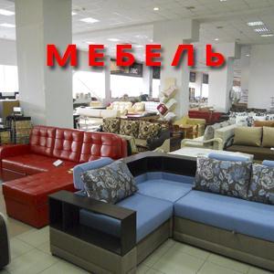 Магазины мебели Радищево