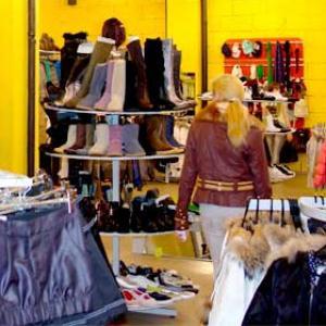Магазины одежды и обуви Радищево