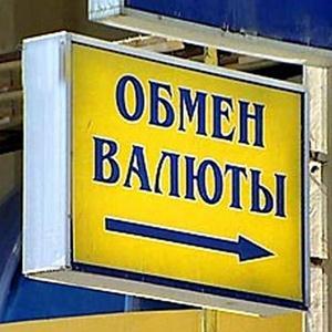 Обмен валют Радищево