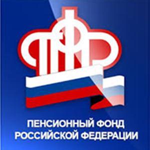 Пенсионные фонды Радищево