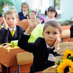 Школы Радищево