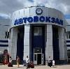 Автовокзалы в Радищево