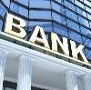 Банки в Радищево