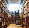 Библиотеки в Радищево