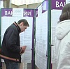 Центры занятости в Радищево