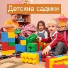 Детские сады в Радищево