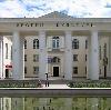 Дворцы и дома культуры в Радищево