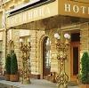 Гостиницы в Радищево