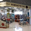 Книжные магазины в Радищево