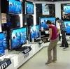 Магазины электроники в Радищево