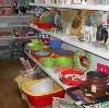 Магазины хозтоваров в Радищево