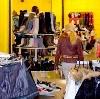 Магазины одежды и обуви в Радищево