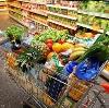 Магазины продуктов в Радищево