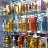 Парфюмерные магазины в Радищево