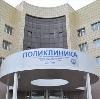 Поликлиники в Радищево