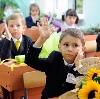 Школы в Радищево