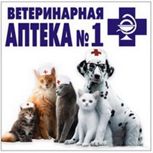 Ветеринарные аптеки Радищево